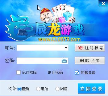 辰龙游戏中心V1.0.7.0 官方最新版