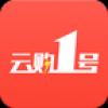 云购一号 V1.0.1 安卓版