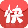 快抢抢红包神器安卓版_快抢抢红包神器手机APPV2.3安卓版下载