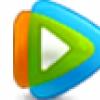 腾讯视频VIP会员免费破解版 V1.0 破解版