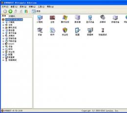 everest中文版_硬件检测工具everest(原名AIDA32)V5.50.2100多国语言绿色便携版下载