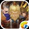 九游版全民斗战神 V1.1.2 安卓版