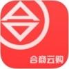 合商云购 V1.1 iOS版