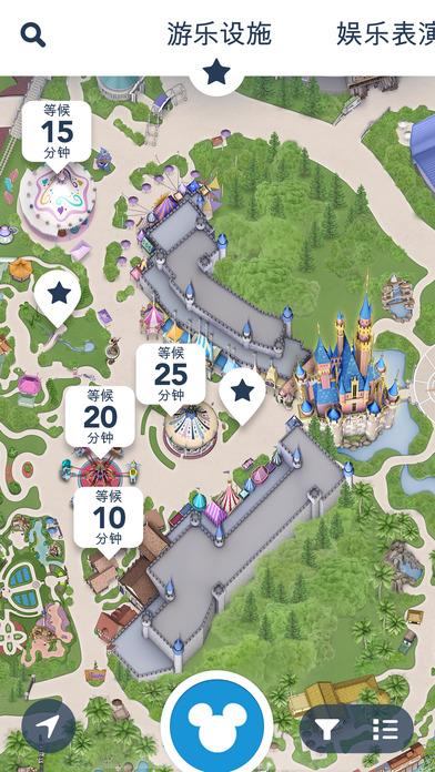 香港迪士尼V1.0.2 iPhone版
