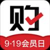 百丽优购 V4.0.2 安卓版