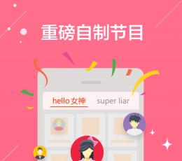 熊猫TV直播(panda TV)V1.2.0.1441 安卓版