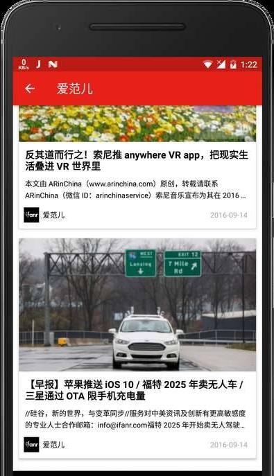 卡片新闻V1.0 安卓版