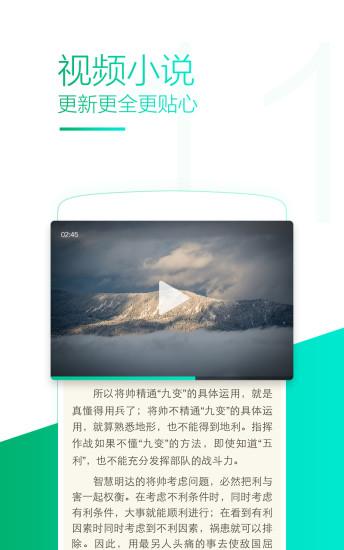 UC浏览器V11.1.0.870 安卓版