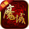 魔域传奇 V1.0 iPhone版