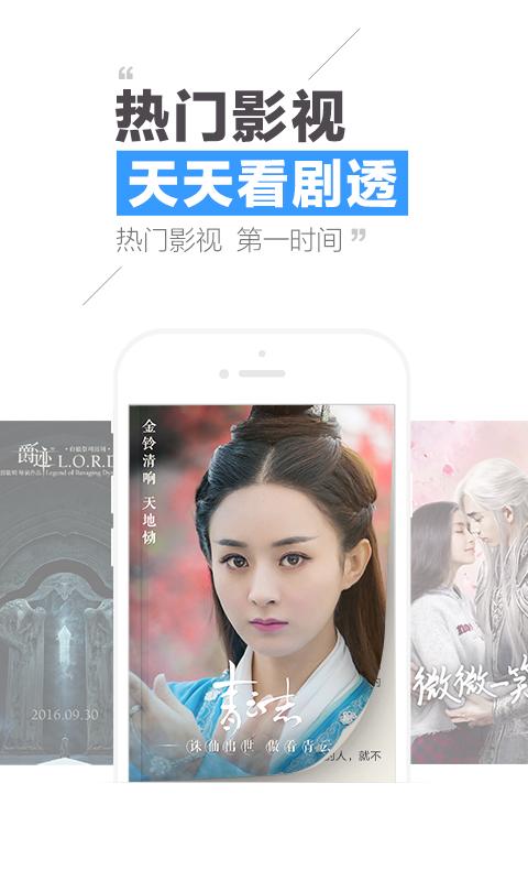 手机QQ阅读V6.3.10.888 安卓版