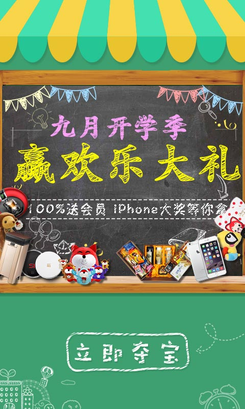 搜狐视频V6.5.2 安卓版截图4