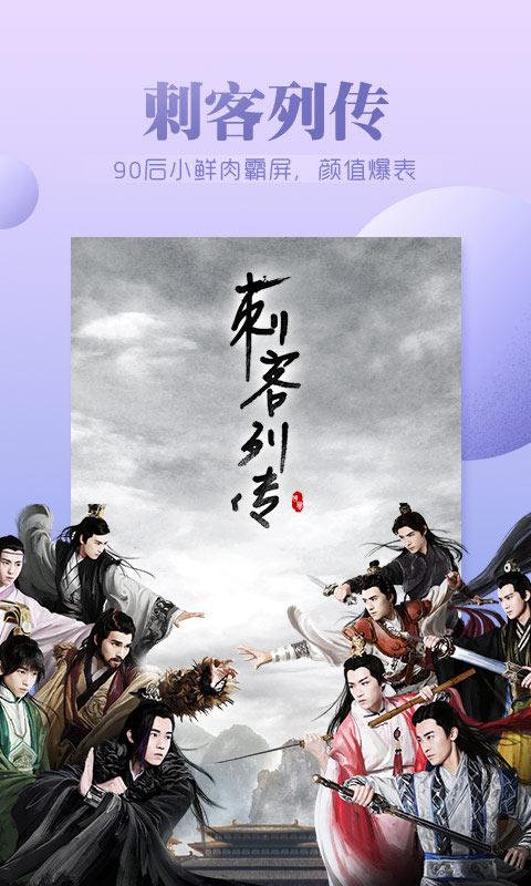 搜狐视频V6.5.2 安卓版截图1