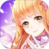 花语学园 V1.0 iPhone版