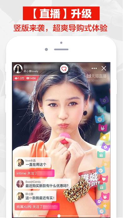 天猫国际V5.23.2 iPhone版
