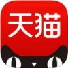 天猫国际苹果版