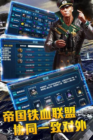 战舰风暴V1.6.0 安卓版