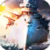 战舰风暴 V1.6.0 安卓版