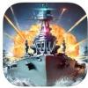 帝国战舰ios苹果版_帝国战舰官方iPhone版V0.9.9苹果版下载