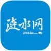 ��ˮ�� V2.0.1 iPhone��