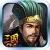 三国CEO手游下载_三国CEO安卓版V3.4.0安卓版下载