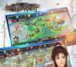 轩辕传奇手游_轩辕传奇手游安卓版下载