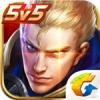 王者荣耀 V1.12.1.7 破解版