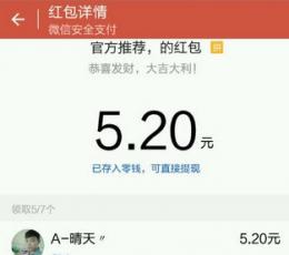 Codeboy抢红包安卓版_Codeboy抢红包手机版appV1.0.2安卓版下载