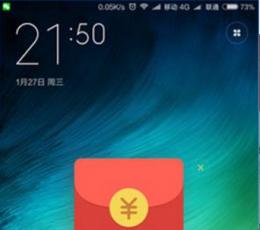 小米抢红包助手app_小米抢红包助手安卓版V1.0.2安卓版下载