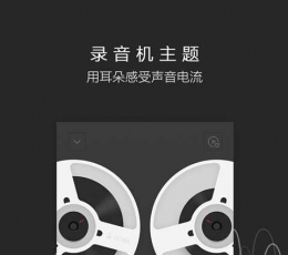QQ音乐V6.5.0.11 安卓版