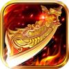 天魔屠龙 V1.0 苹果版