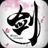 剑侠世界手游自动日常脚本辅助 V1.0.2 最新版