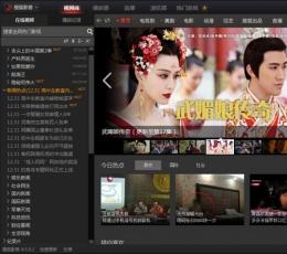 搜狐影音下_搜狐影音官方版V5.0.3.8官方版下载