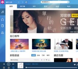 咪咕音乐_咪咕音乐官方版V2.2.1.6官方版下载