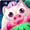 猪来了电脑版