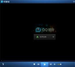 QQ影音_QQ影音官方版V3.9.936.0官方版下载