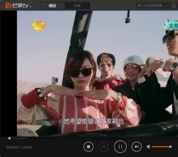 芒果tv_芒果tv官方版V4.6.4.358官方版下载