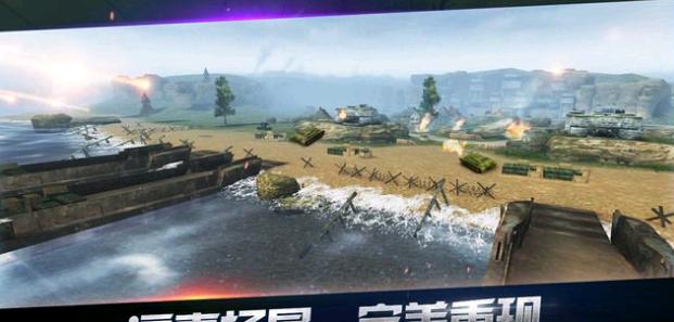坦克射击辅助V2.3.5 安卓版