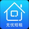 无忧短租 V1.0.0 安卓版