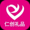 仁创礼品 V3.3.3 安卓版