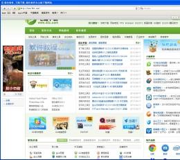 safari浏览器_safari浏览器官方版V5.34.57.2官方版下载