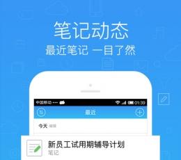 腾讯微云安卓版_QQ云网盘手机客户端V3.8.10安卓版下载