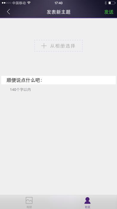 暴风魔眼V1.6.0 iPhone版