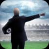 梦幻足球经理V1.9.0 安卓版