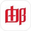 网易邮箱 V4.14.1 iPhone版