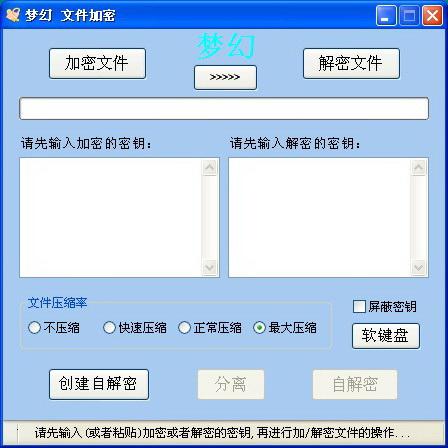 WIE浏览器V5.6.5.802 官方版截图3