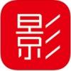 大影家 V1.1.1 iPhone版