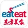 东方美食网苹果版