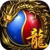 九州屠龙 V1.0 安卓版