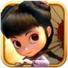 神仙道2苹果版