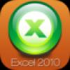 微软Excel2010安卓版